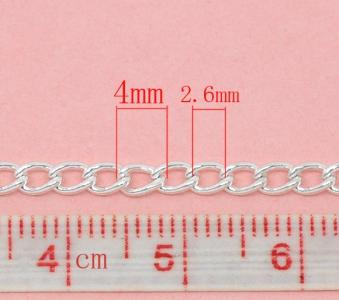 Цепочка посеребренная 4х3мм, цена за 10см.